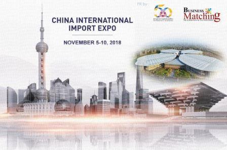 中国国際輸入博覧会に出展のアイキャッチ