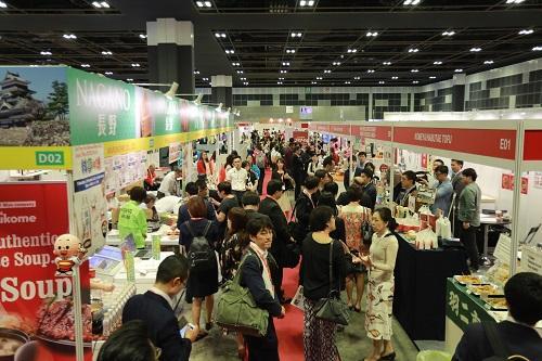 シンガポール 「FHA-Food&Beverage 2020」 ジャパンパビリオンに出展決定!!のアイキャッチ